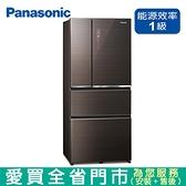 Panasonic國際610L四門變頻玻璃冰箱NR-D611XGS-T含配送+安裝【愛買】