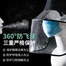 廚房炒菜帽子防護面罩可拆卸防油煙味護臉護頭發防飛沫透明防護罩 印象家品旗舰店