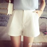 夏季新款韓版百搭高腰顯瘦a字褲寬鬆闊腿白色休閒短褲女士a型 多莉絲旗艦店