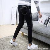 夏季黑色彈力9九分牛仔褲男士韓版修身青少年小腳褲潮男裝男褲子   蜜拉貝爾