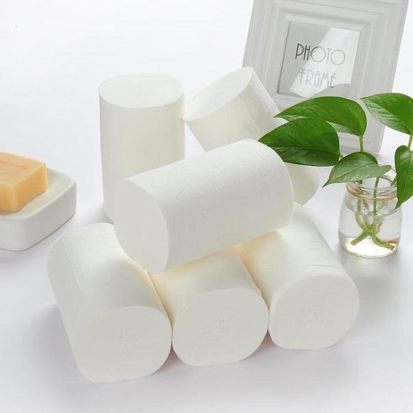 60捲衛生紙10斤紙巾家用散裝捲紙廁紙手紙