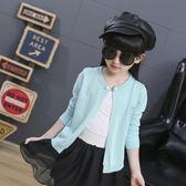 薄外套 2018夏季新款韓版親子款針織防曬空調衫 GY1230『寶貝兒童裝』
