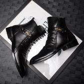 秋冬英倫男靴韓版馬丁靴真皮百搭短靴中高筒皮鞋尖頭內增高皮靴潮
