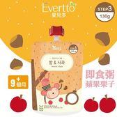 韓國 Evertto 愛兒多 嬰幼兒即食粥(蘋果栗子) 130g