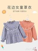 寶寶罩衣兒童圍兜防水吃飯衣女孩飯兜反穿衣畫畫圍裙四季純棉長袖 夏季新品