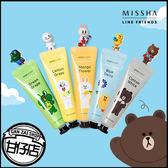 【即期品】韓國 Missha X Line 聯名款 護手霜 30ml 手部 滋潤 香氛 保養 限量 熊大 莎莉 甘仔店3C配件