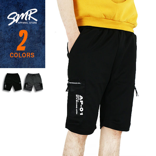 短褲-工裝袋運動短褲-休閒工裝款《99901152》共2色【現貨+預購】『RFD』