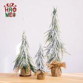 聖誕節裝飾品模擬雪景聖誕樹 聖誕節櫃台櫥窗桌面地面裝飾擺件道具杉樹雪鬆全館免運 二度3C