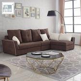 【多瓦娜】維維安滾邊L型沙發-三色-915型