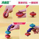 木奇靈2超控陀螺兒童智慧玩具磁懸浮陀螺木麒麟2圣天靈種組合套裝限時八九折