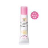 保濕專科修護眼霜 15ml
