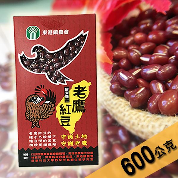 東港鎮農會-老鷹紅豆600g(30包入/箱)