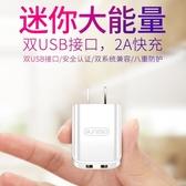 充電插頭 充電頭iphone6充電器安卓快充手機數據線閃充usb插頭8通用7一套裝 暖心生活館