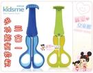 麗嬰兒童玩具館~英國kidsme-剪、夾...