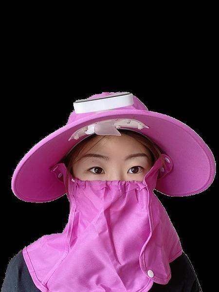 太陽能風扇帽子太陽能充電成人男女防曬遮陽采茶帽漁夫帽帶風扇的 小山好物