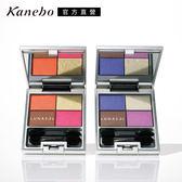 Kanebo佳麗寶 LUNASOL晶巧光燦眼盒(絢夏)3.4g(2色任選)