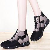 韓版年輕運動單鞋 平底拼接街頭潮流系帶鞋 厚底高幫鞋