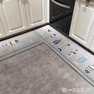 廚房地墊吸水防油地墊長條浴室防滑腳墊子進門口門墊家用臥室地毯『東京衣社』