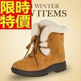 雪靴-亮麗羊皮毛一體保暖真皮短筒女靴子3色64r34[巴黎精品]
