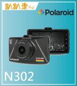 【Polaroid寶麗萊】3吋無光夜視高畫質行車紀錄器 N302 (贈16G)