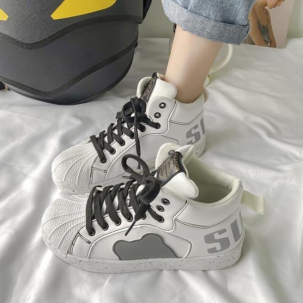 帆布鞋 新款秋冬季加絨高幫小白帆布板鞋女百搭學生運動ins街拍潮鞋 【618特惠】