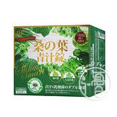 (即期)M2 桑葉青汁錠 30包/盒【i -優】