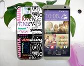 ✿ 3C膜露露 ✿ 【軟殼*文字】HTC One 2 / M8 手機殼 手機套 保護套 保護殼