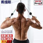 阻力帶拉力繩彈力繩男家用健身器材力量組合訓練阻力帶練腹肌健身拉力器 維多原創