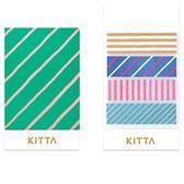 日本 KITTA 攜帶型和紙膠帶/Basic系列-條紋1【HITOTOKI 文房具】