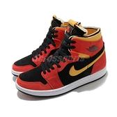 Nike 籃球鞋 Air Jordan 1 Zoom Air CMFT 紅 黑 黃 男鞋 喬丹【ACS】 CT0978-006