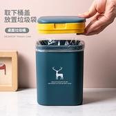垃圾桶 桌面垃圾桶家用客廳塑料小號有蓋迷你桌用創意可愛紙簍桌上拉圾筒【快速出貨八折搶購】