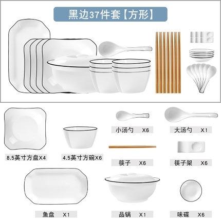 景德鎮日式碗碟套裝家用北歐盤子陶瓷碗筷餐具吃飯米飯碗小碗 艾瑞斯