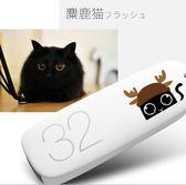 台電隨身碟 32g創意可愛女生卡通優盤個性學生加密車載行動刻字【全館免運】