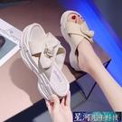 增高拖鞋 蝴蝶結鬆糕厚底交叉拖鞋女夏季新款外穿時尚百搭增高涼拖 星河光年