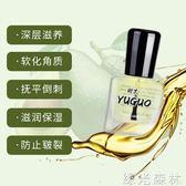指甲油 御果加鈣透明亮油護甲水磨砂封層頂油透明指甲油打底封層二合一 綠光森林