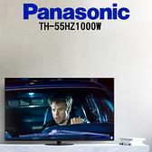 Panasonic國際牌 55吋 OLED 電視 TH-55HZ1000W【公司貨保固三年+免運】