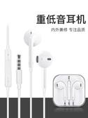 有線耳機耳機適用vivo通用入耳式93有線vivoy67高音質耳塞s手機i原配85原廠 新品