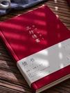 A5筆記本情書手賬本筆記本子簡約風日記本大學生文藝精致a5記事本個性 新年禮物