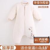 嬰兒睡袋 嬰兒睡袋秋冬款純棉寶寶冬季中大童幼兒童防踢被加厚四季通用神器 七色堇