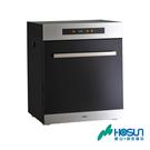 送原廠基本安裝 豪山 烘碗機 臭氧殺菌型下崁式烘碗機50CM FD-5215