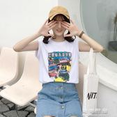 夏裝韓國中長款字母bf寬鬆無袖T恤女夏背心學生原宿風上衣服 流行花園