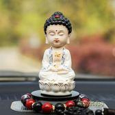 夢叁 觀音車載擺件 陶瓷佛像車內西方三聖男女香水擺設汽車裝飾品「時尚彩虹屋」
