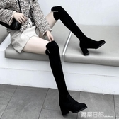 過膝長靴女粗跟2020秋冬新款百搭高筒靴子顯瘦彈力靴中高跟長筒靴 露露日記