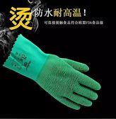 抗熱手套  隔熱手套耐高溫250度工業食品長防水防燙防滑防蒸汽