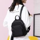 後背包女2020新款潮韓版百搭時尚帆布迷你小包包女士牛津布小背包 黛尼時尚精品