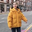 羽絨外套女冬裝新款韓版短款羽絨棉衣女學生寬鬆外套面包服棉襖春季新品