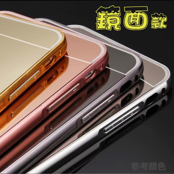 【送掛繩】Sony Xperia X Compact F5321 鋁邊框+背蓋 鏡面防摔殼/手機保護殼/保護套硬殼/手機殼/亮面-ZX