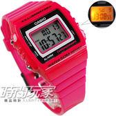 CASIO卡西歐 W-215H-4A 電子錶 鬧鈴 計時碼錶 方形 日期 桃紅粉紅 女錶 中性錶 43mm 時間玩家