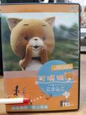 影音專賣店-B12-047-正版DVD【可瑪貓】-卡通動畫-日語發音