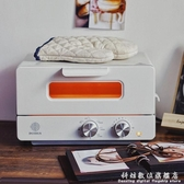 烤面包機家用早餐機多功能多士爐烤吐司機蒸汽電烤箱迷你小型 科炫數位